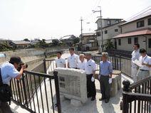 「旧山出橋記念碑」竣工式典