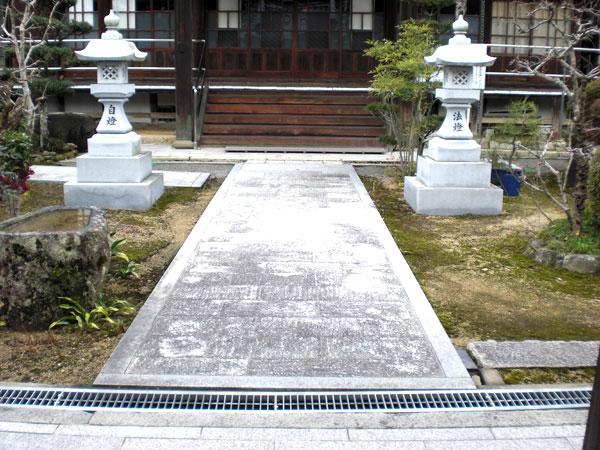 香川県仲南町・円徳寺張り石工事