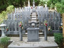 永代供養墓「久遠祀苑」